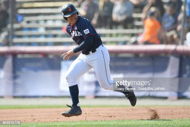 Kotaro Kiyomiya of Japan runs to second base during the third inning of a game against Canada during the WBSC U18 Baseball World Cup Bronze Medal...