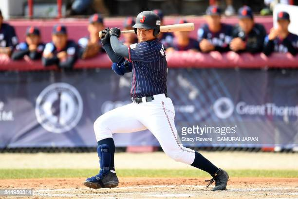 Kotaro Kiyomiya of Japan swings at a pitch during the second inning of a game against Korea during the WBSC U18 Baseball World Cup Super Round game...