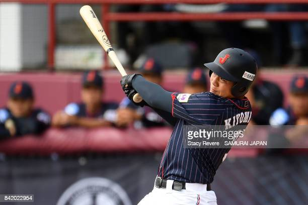 Kotaro Kiyomiya of Japan swings at a pitch during the WBSC U18 Baseball World Cup Group B game between Japan and Mexico at Port Arthur Stadium on...