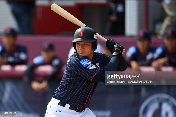 Kotaro Kiyomiya of Japan waits for a pitch during a game against the Netherlands during the WBSC U18 Baseball World Cup Group B game between Japan...