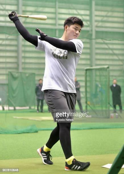 Kotaro Kiyomiya takes part in the Nippon Ham Fighters' training for new signings in Kamagaya Chiba Prefecture on Jan 9 2018 ==Kyodo