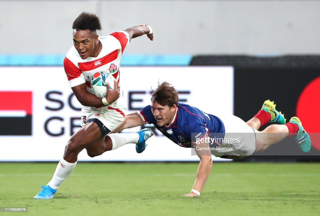 Japan v Russia - Rugby World Cup 2019: Group A : News Photo
