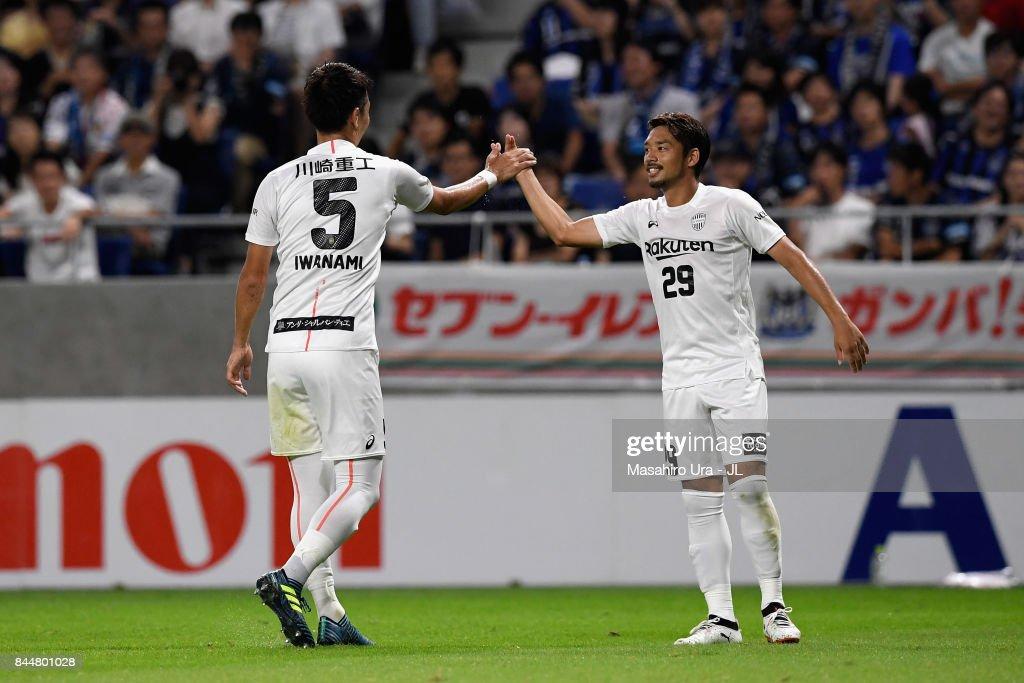 Kotaro Omori of Vissel Kobe elebrates scoring his side's first goal with his team mate, Takuya Iwanami of Vissel Kobe, during the J.League J1 match between Gamba Osaka and Vissel Kobe at Suita City Football Stadium on September 9, 2017 in Suita, Osaka, Japan.