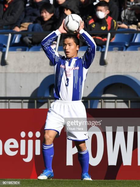 Kotaro Uchida of Yaita Chuo in action during the 96th All Japan High School Soccer Tournament semi final match between Ryutsu Keizai University...