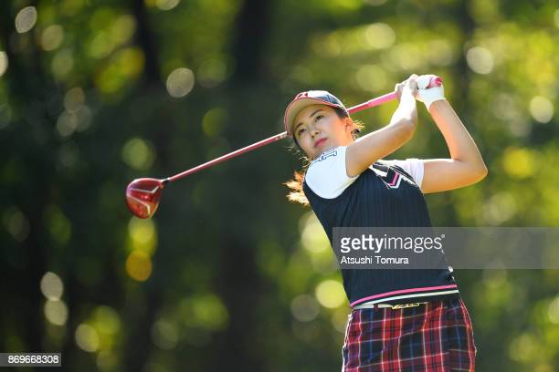 Kotone Hori of Japan hits her tee shot on the 2nd hole during the first round of the TOTO Japan Classics 2017 at the Taiheiyo Club Minori Course on...