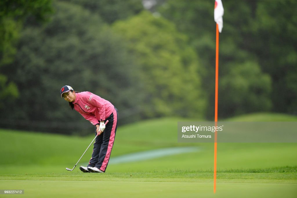 Kotone Hori of Japan reacts during the second round of the Nipponham Ladies Classic at the Ambix Hakodate Club on July 7, 2018 in Hokuto, Hokkaido, Japan.