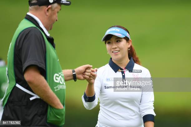 Kotono Kozuma of Japan celebrates after making her birdie putt on the 7th hole during the second round of the Golf 5 Ladies Tournament 2017 at the...