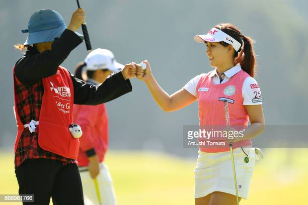 Kotono Kozuma of Japan celebrates after making her biride putt on the 2nd hole during the first round of the Higuchi Hisako Ponta Ladies at the...