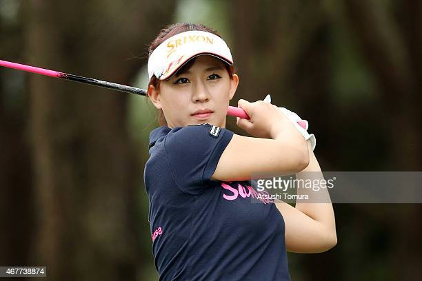 Kotono Kozuma of Japan hits her tee shot on the 11th hole during the first round of the AXA Ladies Golf Tournament at the UMK Country Club on March...