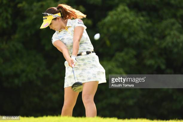 Kotono Kozuma of Japan hits her tee shot on the 2nd hole during the final round of the Century 21 Ladies Golf Tournament 2017 at the Seta Golf Course...