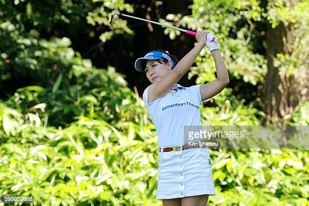 Kotono Kozuma of Japan hits her tee shot on the 4th hole during the first round of the Nitori Ladies 2016 at the Otaru Country Club on August 25 2016...