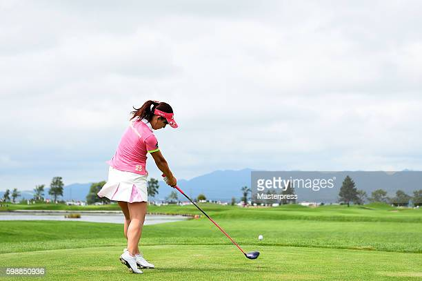 Kotono Kozuma of Japan hits her tee shot on the 5th hole during the second round of the Golf 5 Ladies Tournament 2016 at the Golf 5 Country Bibai...