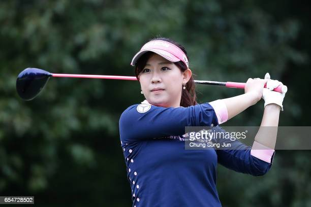 Kotono Kozuma of Japan plays a tee shot on the 16th green in the second round during the TPoint Ladies Golf Tournament at the Wakagi Golf Club on...