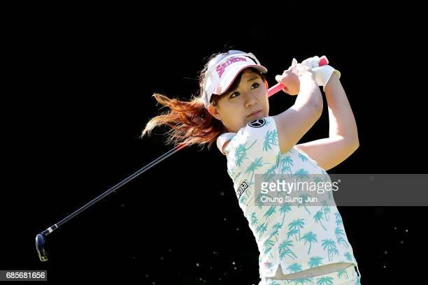 Kotono Kozuma of Japan plays a tee shot on the 5th hole of second round during the Chukyo Television Bridgestone Ladies Open at the Chukyo Golf Club...