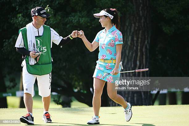 Kotono Kozuma of Japan reacts after making her birdie putt on the 18th hole during the first round of the Golf 5 Ladies Tournament 2015 at the...
