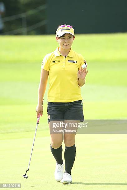 Kotono Kozuma of Japan reacts after making her birdie putt on the 18th green during the first round of the Daito Kentaku Eheyanet Ladies 2016 at the...