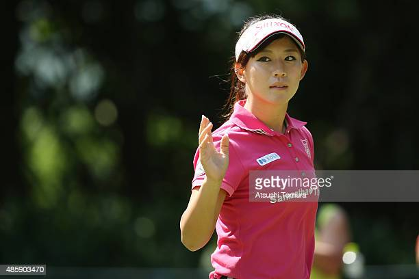 Kotono Kozuma of Japan reacts during the final round of the Nitori Ladies 2015 at the Otaru Country Club on August 30 2015 in Otaru Japan
