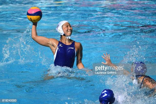 Kotori Suzuki of Japan takes a shot during the Women's Water Polo Group C preliminary round match between Japan and France on day seven of the...