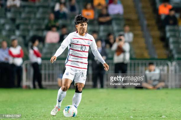 Kouch Sokumpheak of Cambodia in action during the FIFA World Cup Asian Qualifier second round match between Hong Kong and Cambodia on November 19...