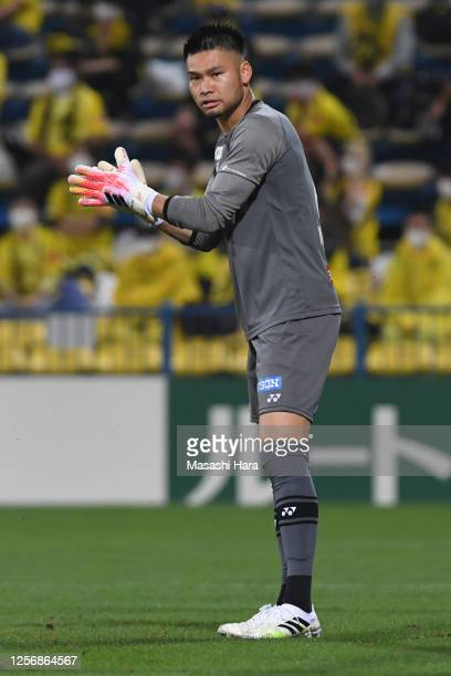 Kouske Nakamura of Kashiwa Reysol looks on during the J.League Meiji Yasuda J1 match between Kashiwa Reysol and Shonan Bellmare at Sankyo Frontier...