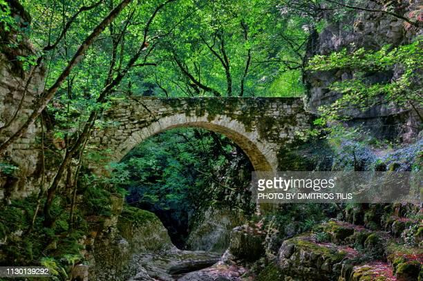 Kouvaras stone bridge 2