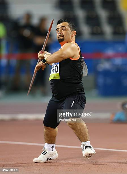 Kovan Abdulraheem of Iraq competes in the men's javelin F41 final during the Evening Session on Day Seven of the IPC Athletics World Championships at...
