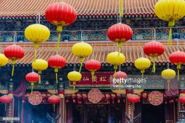 Kowloon - Hong Kong, April 01, 2017: Colored chinese lanterns and full moon during the Moon Festival, Hong Kong,