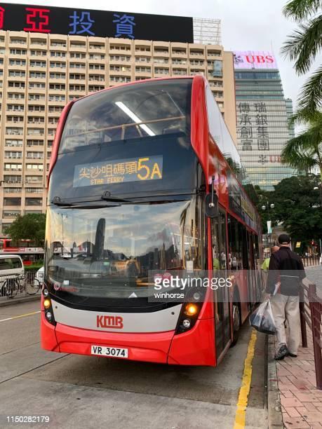 九龍巴士亞曆克桑德-鄧尼斯·恩維羅500 - china motor bus 個照片及圖片檔