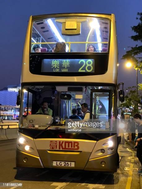 九龍汽車鄧尼斯enviro 500 12米在香港 - china motor bus 個照片及圖片檔