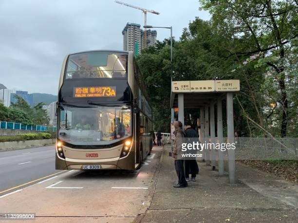 九龍巴士在香港 - china motor bus 個照片及圖片檔