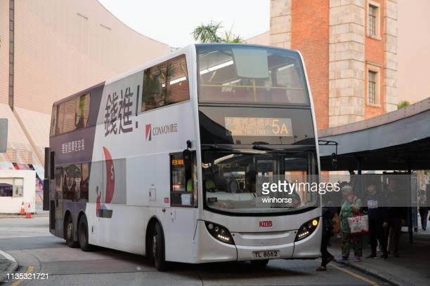 九龍汽車公司鄧尼斯三叉戟 e500 渦輪12米 - china motor bus 個照片及圖片檔