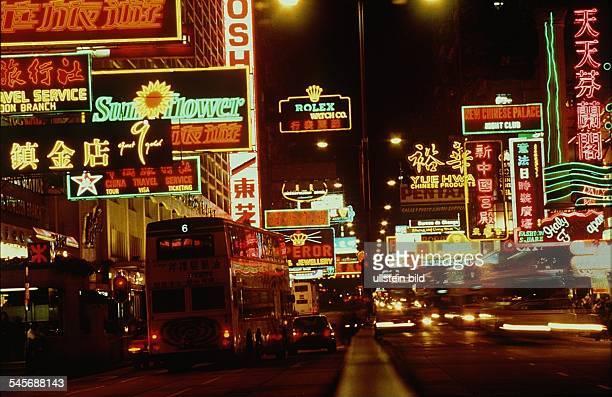 Kowloon Strassenszene 1995