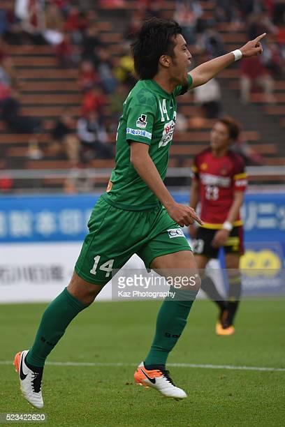 Koya Kazama of FC Gifu celebrates the 2nd goal during the JLeague second division match between Zweigen Kanazawa and FC Gifu at the Ishikawa Athletic...