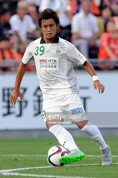 Koya Kazama of FC Gifu in action during the JLeague second division match between Omiya Ardija and FC Gifu at Nack 5 Stadium Omiya on July 26 2015 in...