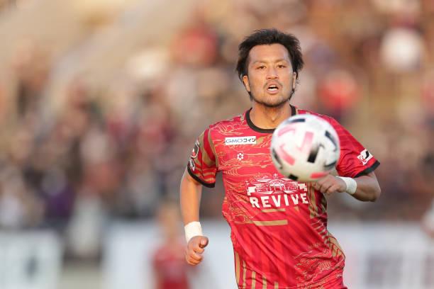 JPN: FC Ryukyu v Ehime FC - J.League Meiji Yasuda J2