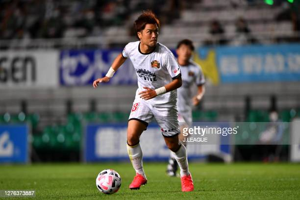 Koya KAZAMA of FC Ryukyu looks on during the J.League Meiji Yasuda J2 match between Matsumoto Yamaga and FC Ryukyu Sunpro Alwin on September 23, 2020...
