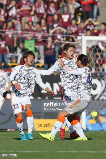 Koya Kitagawa of Shimizu SPulse celebrates scoring his side's first goal with his team mates during the JLeague J1 match between Vissel Kobe and...