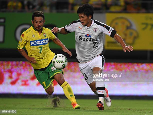 Koya Kitagawa of Shimizu SPulse in action during the JLeague second division match between JEF United Chiba and FC Shimizu SPulse at the Fukuda...