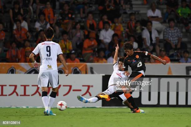 Koya Kitagawa of Shimizu SPulse scores his side's second goal during the JLeague J1 match between Shimizu SPulse and Cerezo Osaka at IAI Stadium...