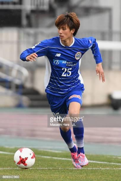 Koya Yuruki of Montedio Yamagata in action during the JLeague J2 match between Montedio Yamagata and Tokyo Verdy at ND Soft Stadium Yamagata on April...