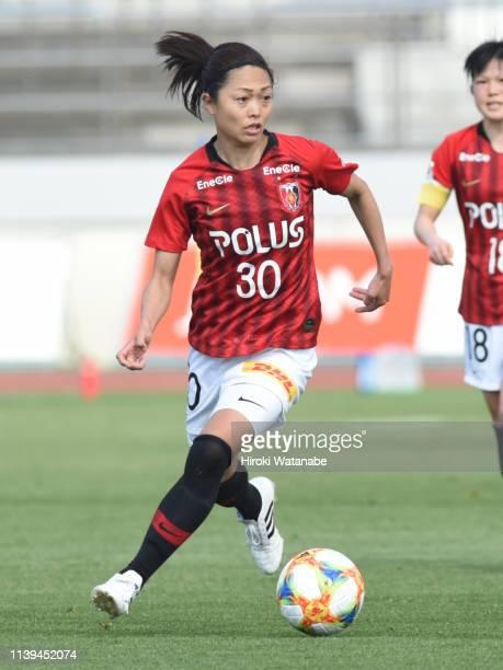 Kozue Ando of Urawa Red Diamonds Ladies in action during the Nadeshiko League match between Urawa Red Diamonds Ladies and NTV Beleza at Komaba...
