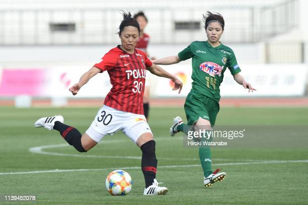 Kozue Ando of Urawa Red Diamonds Ladies in action during the Nadeshiko League match between Urawa Red Diamonds Ladies and NTV Beleza at Komaba...