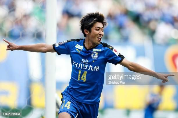 Kozuka Kazuki of Oita Trinita celebrates his goal during the J.League J1 match between Oita Trinita and Sagan Tosu at Showa Denko Dome Oita on May...