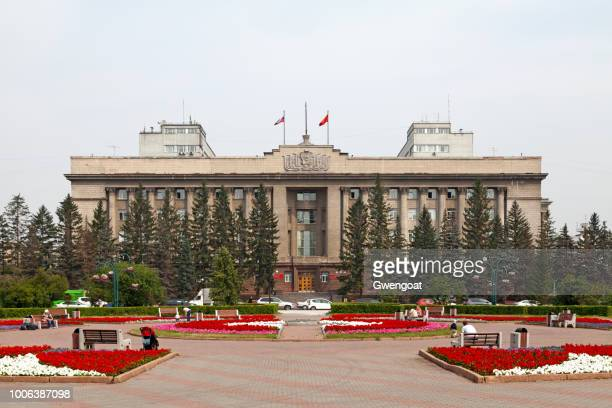 krasnoyarsk territory governor administration - gwengoat stock pictures, royalty-free photos & images