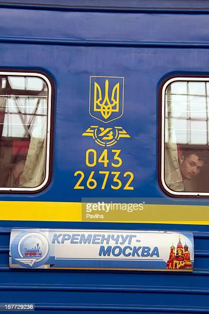 kremenchuk-moscow train detail - pavliha stock photos and pictures
