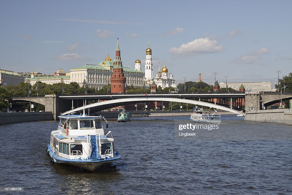 Kremlin and Moscow river : Stock Photo