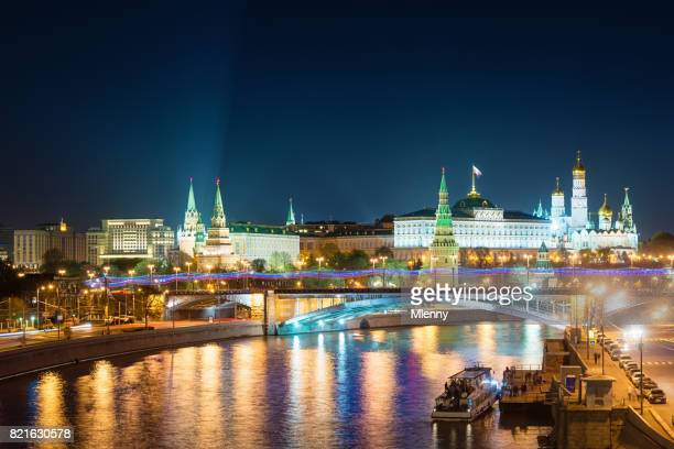 Kremlin at Night Moscow Russia