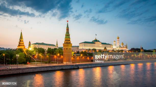 Kremlin Moscow at Sunset Panorama Twilight Russia