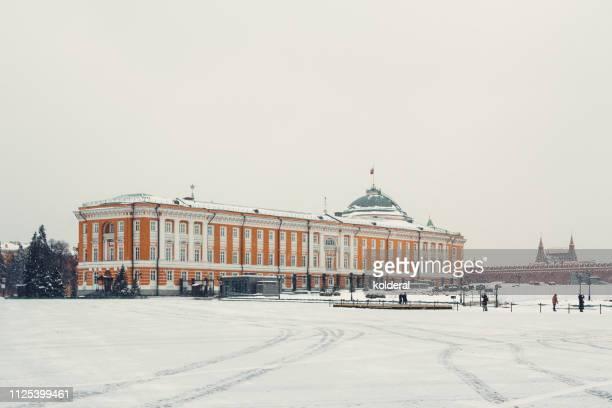 kremlin senatsky palace during winter - 大クレムリン宮殿 ストックフォトと画像