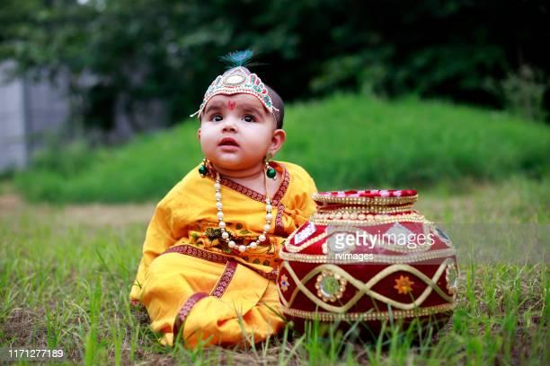 krishna janmashtami - mythology stock pictures, royalty-free photos & images